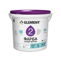 """Латексная интерьерная краска """"ELEMENT"""" 2 1 л"""