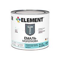 """Молотковая эмаль """"ELEMENT"""" 2 кг Темно-коричневый"""
