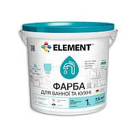 """Краска для ванной и кухни """"ELEMENT"""" 1 л"""