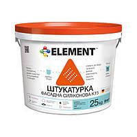 """Фасадная силиконовая штукатурка K15 """"ELEMENT"""""""
