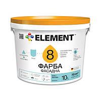 """Фасадная краска """"ELEMENT"""" 8 10 л"""
