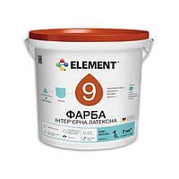 "Фасадная водно-дисперсионная краска ""ELEMENT"" 9 (база А) 1 л"