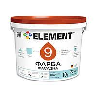 "Фасадная водно-дисперсионная краска ""ELEMENT"" 9 (база А) 10 л"