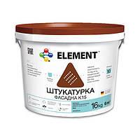 """Фасадная штукатурка K15 """"ELEMENT"""" Зернистая 16 кг"""