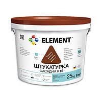 """Фасадная штукатурка K15 """"ELEMENT"""" Зернистая 25 кг"""