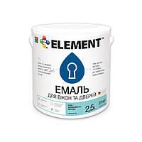 """Эмаль для окон и дверей акриловая """"ELEMENT"""" 2.5 л"""