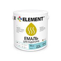 """Эмаль для радиаторов акриловая """"ELEMENT"""" 2.5 л"""
