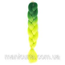 Канекалон омбре зелено-желтый, 60 см