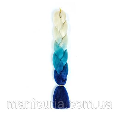 Канекалон омбре бело-синий, 60 см