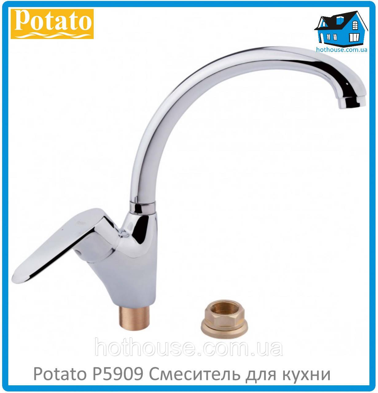 Смеситель для кухни Potato P5909