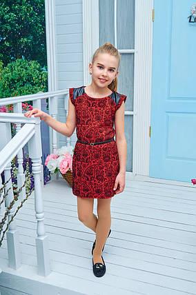 Платье-футляр для девочки подростка красное р 134-152   продажа ... d8b2ff8a54a63