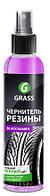 Чернитель-полироль для шин летний Blaсk Rubber 250 мл Grass, фото 1
