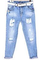 LDM женские джинсы (25-30/6ед.) Весна 2018, фото 1
