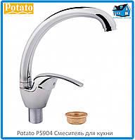 Смеситель для кухни Potato P5904
