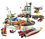Конструктор Bela 10755 Cities Штаб берегової охорони 844 дет, фото 2