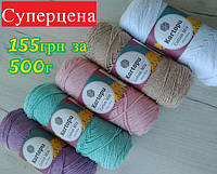 Кartopu cotton mix