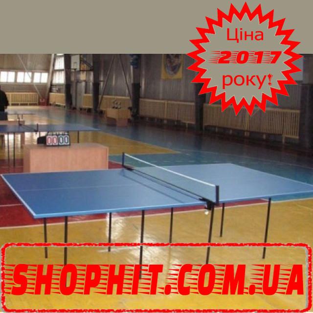 Тенісний стіл для гри в приміщенні 18мм +сітка  5953eb558bf83