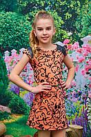 Платье-футляр для девочки подростка персик  р 134-152