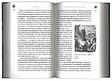 Нравственное благовестие апостола Павла. Протоиерей Владислав Свешников, фото 3