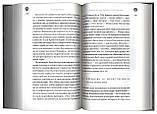 Нравственное благовестие апостола Павла. Протоиерей Владислав Свешников, фото 4