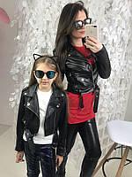 """Стильная демисезонная куртка - косуха  для мамы и дочки """"Family Look"""""""