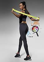Спортивные женские легинсы BasBlack Riley (original) антицеллюлитные, лосины для бега, фитнеса, спортзала