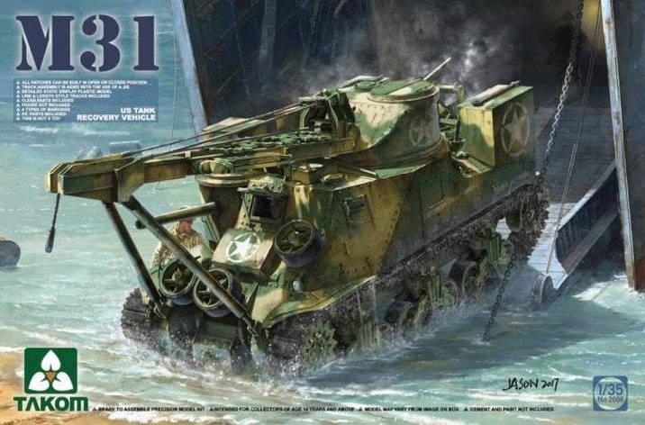 US Tank M31 Recovery Vehicle. 1/35 TAKOM 2088, фото 2