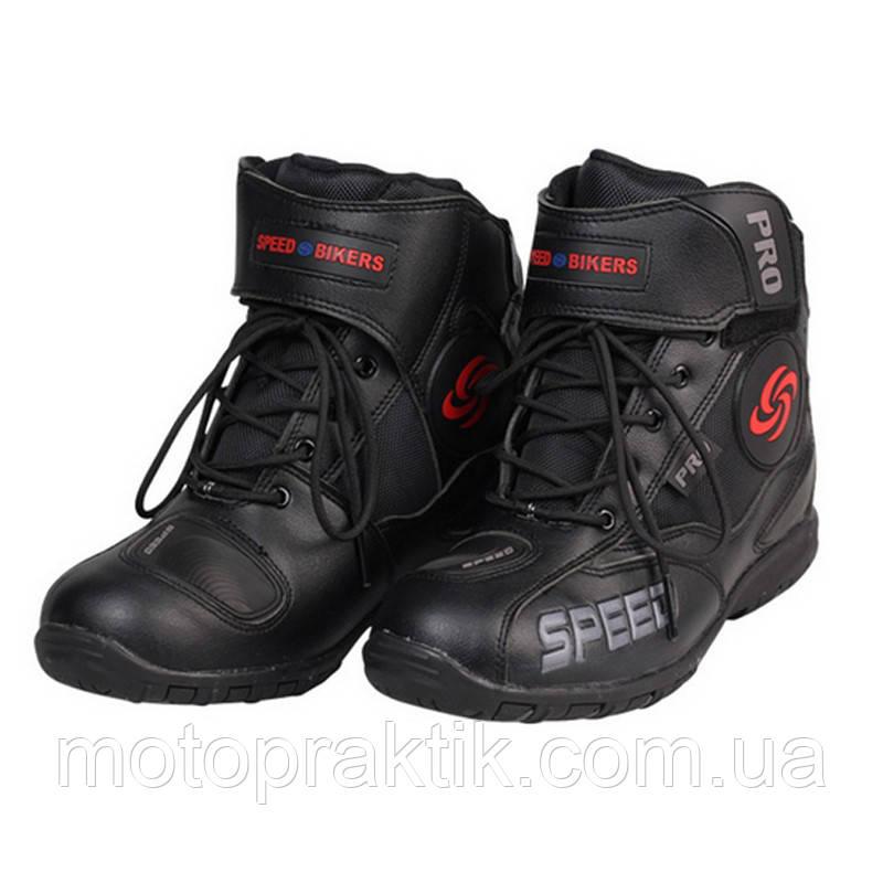Pro-Biker Speed A003 Boots Black, 40, Мото ботинки