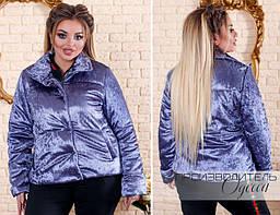 Демисезонная женская куртка недорого интернет-магазин доставка Украина  Россия СНГ р.48-54 16753d88f59