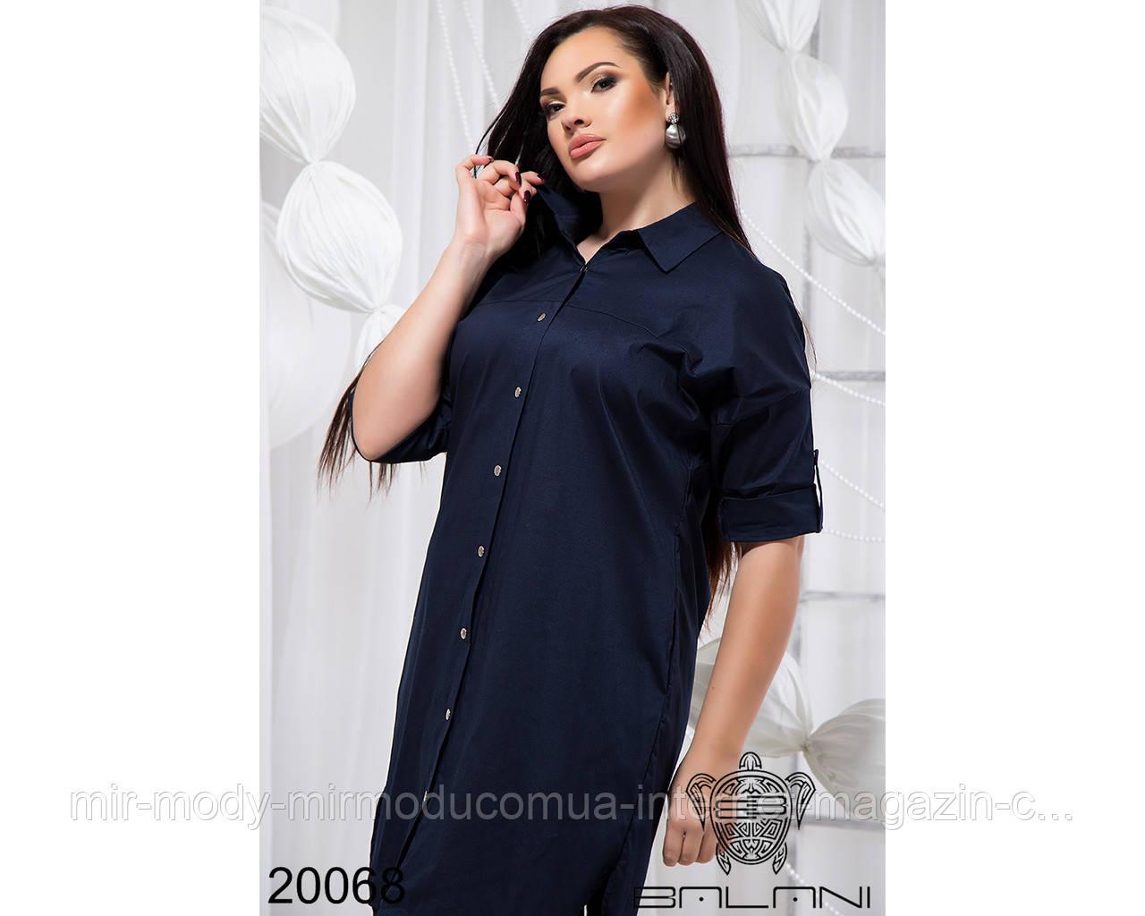 Стильное платье рубашка - 20068 с 48 по 54 размер бн