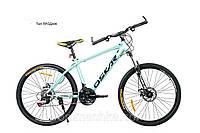 """Велосипед OSKAR 26"""" 1616 steel оливковый"""