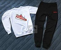 Спортивный костюм Supreme Суприм белый с черным (РЕПЛИКА)