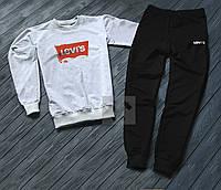 Спортивный костюм мужской Levis Левайс серый с черным (РЕПЛИКА)
