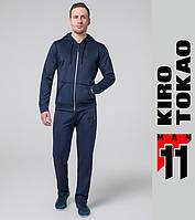 Kiro Tokao 572 | Мужской спортивный костюм т.синий-белый