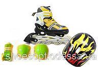 Комплект ролики с защитой, шлемом желтый 28-32, 33-37 + набор для перестановки колес 2х2, фото 1