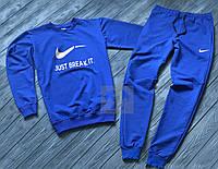 Спортивный костюм мужской Nike Найк синий (РЕПЛИКА)
