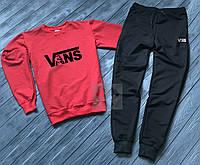 Спортивный костюм мужской Vans Ванс красный с черным (РЕПЛИКА)