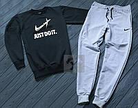 Спортивный костюм мужской Nike Just Do It Найк антрацит с серым (РЕПЛИКА)
