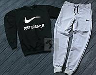 Спортивный костюм мужской Nike Just Break It Найк черный с серым (РЕПЛИКА)