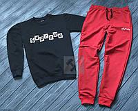 Спортивный костюм мужской Supreme Суприм черный с красным (РЕПЛИКА)
