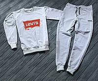 Спортивный костюм мужской Levis Левайс серый (РЕПЛИКА)