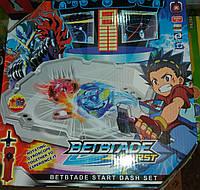 Ігровий набір Бейблейд Арена і Волчек Xeno Xcalibur екскалібур (комплект) Beyblade (TD999D)