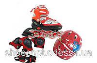 Комплект ролики с защитой, шлемом красный 28-32, 33-37 + набор для перестановки колес 2х2, фото 1