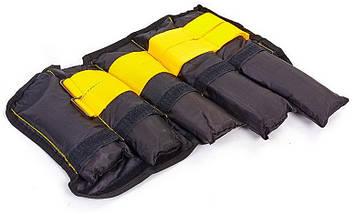 Утяжелители для ног и рук наборные 0,5-2,5 кг, фото 2