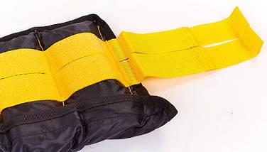 Утяжелители для ног и рук наборные 0,5-2,5 кг, фото 3