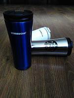 Термокружка в стиле Starbucks ( dark blue )
