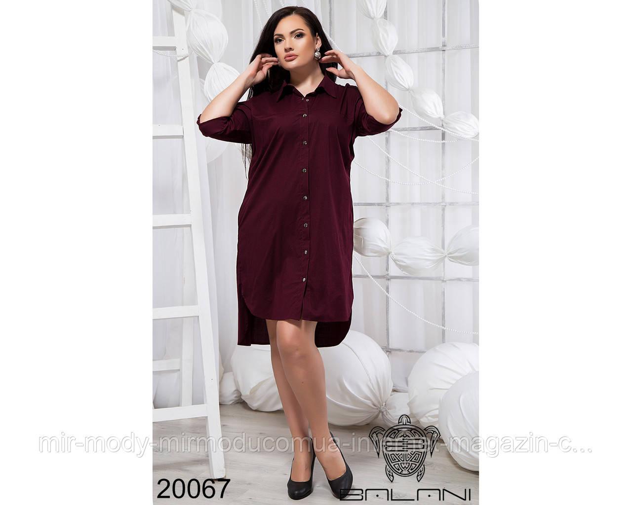 Стильное платье рубашка - 20067 с 48 по 54 размер бн