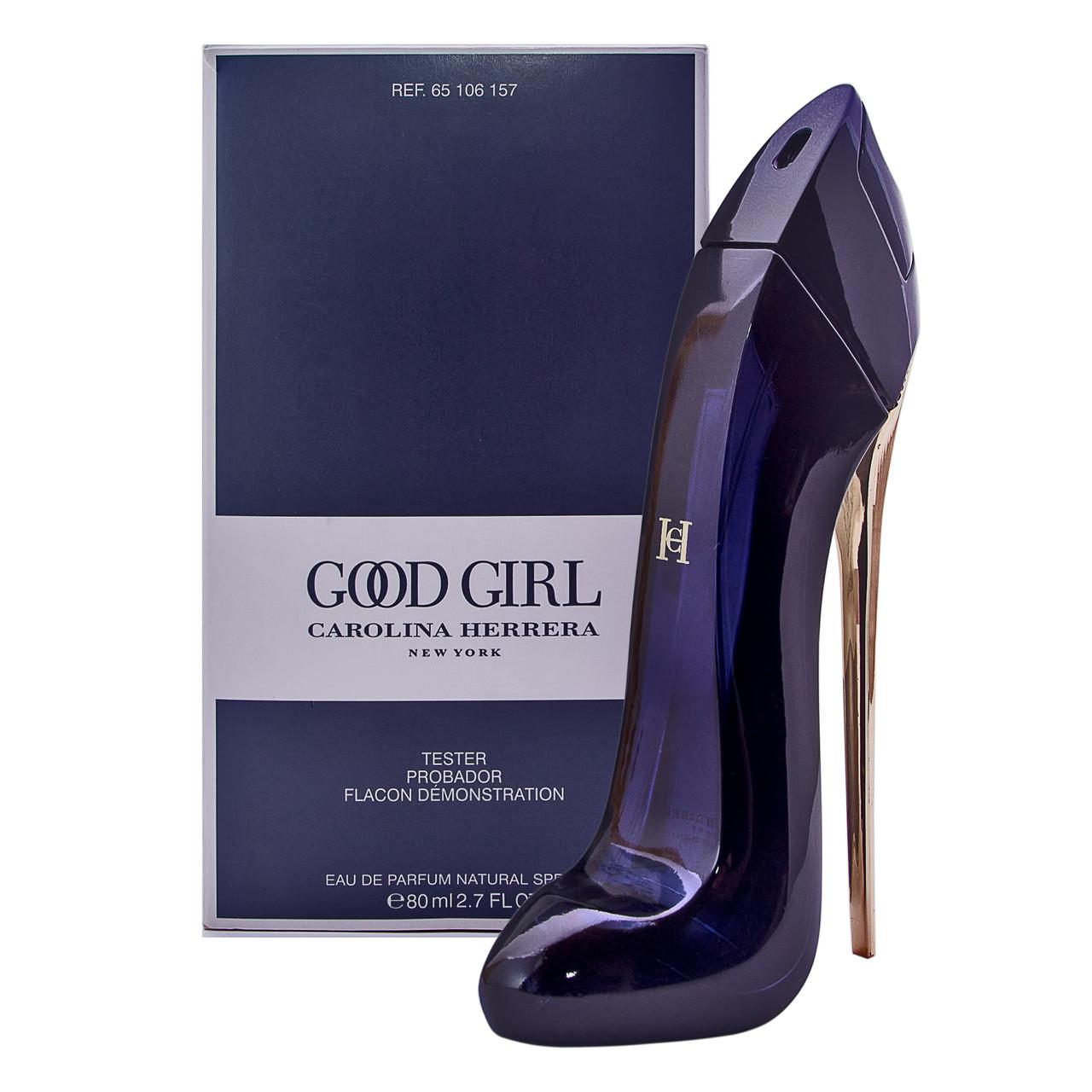 Тестер жіночий Carolina Herrera Good Girl, 80 мл