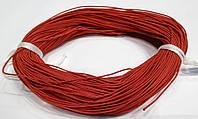 Линь для подводного ружья Kalkan Dyneema 1,6 мм; красный