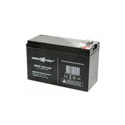 Аккумулятор 12V вольт 7.5 ah ампер, фото 2